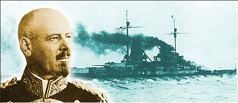 Photograph of Admiral Franz von Hipper and his flagship, the battlecruiser SMS Lutzow.